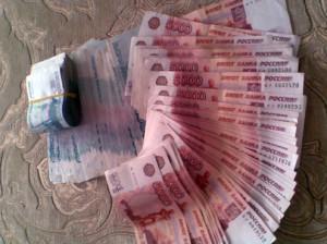 ритуал для денег,деньги