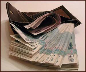 деньги, домик для денег
