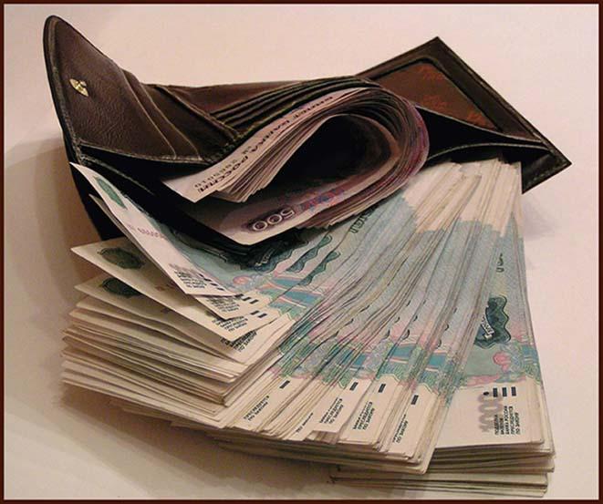 кошелёк с деньгами картинка
