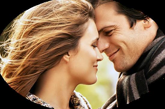 отношения между мужчиной и женщиной, любовь