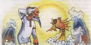 Сказка про мужика и рыбку на новый лад