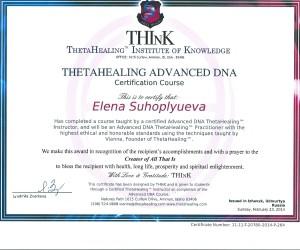 сертификат  продвинутоготета-хилера