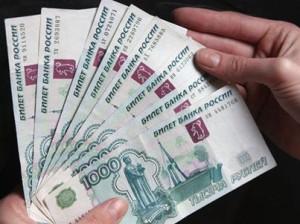 Деньги и наше тело